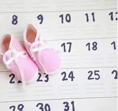 Wie Lange Dauert Eine Schwangerschaft Babyhelferlein De