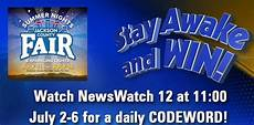 kdrv tv jackson county fair stay awake and win contest