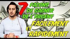 7 Facons De Gagner De L Argent Facilement Et Rapidement