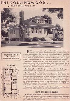craftsman bungalow house plans 1930s 1930 bungalow house plans best of 1936 hillsboro sears