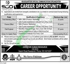 special communication organization jobs june 2017 sco vacancies