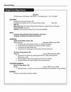 免费 sle resume for college student with no work experience 样本文件在 allbusinesstemplates com