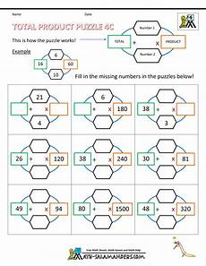 multiplication riddle worksheets 4th grade 4576 multiplication puzzle worksheets total product puzzle 4c maths puzzles basic math worksheets