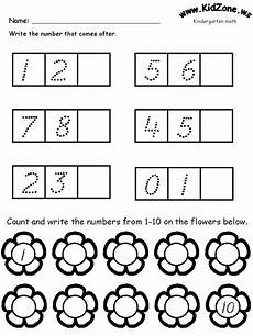 birthday worksheet math 20241 math activity pages beginning of year math birthday coloring pages