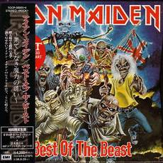 of the beast 2 iron maiden best of the beast cd compilation