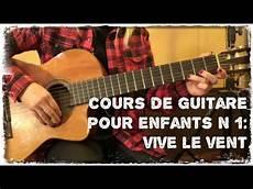 Youtube Cours De Guitare 1er Cours De Guitare Pour Enfant Vive Le Vent