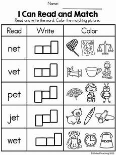 name family worksheet word family activities cvc worksheets