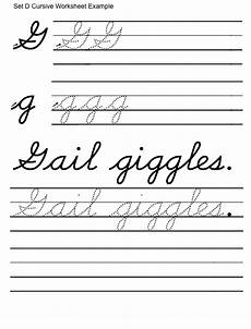 how to make your own handwriting worksheets vletter inc