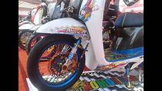 Babylook Scoopy by Modif Honda Scoopy Elegan Style Contest