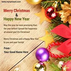 write your name merry christmas 2015 pictures images clip arts photos blessed merry c
