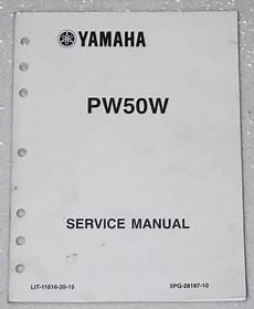 2007 yamaha pw50 y zinger 50 motorcycle service manual pw50w factory shop repair ebay