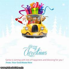 merry christmas happiness wishes photo with name latestwishes in