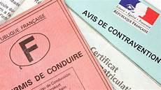 retrait de points sur permis de conduire est il possible