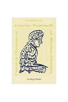 et creation livres sciences humaines livres spiritualit 233 s livres m 233 decines douces soufisme islam
