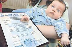 какие нужны документы при оформлении дарственной на долю в квартире