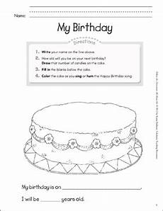 my birthday worksheets 20260 my birthday all about me printable lesson plans ideas and skills sheets