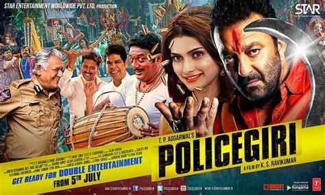 Pappa Polis Full Movie