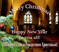 orthodox church in sussex merry christmas everyone