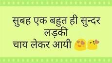 Whatsapp Status Whatsapp Status