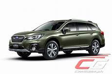 active cabin noise suppression 1993 subaru legacy lane departure warning subaru launches eyesight equipped 2018 outback and xv