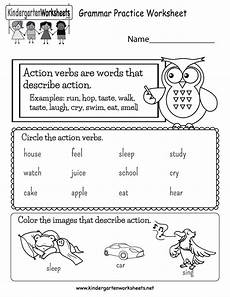 this worksheet would be a great way for kindergarten kids to learn about action verbs english