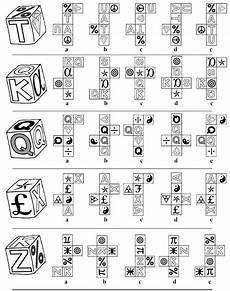 11 plus key stage 2 11 plus non verbal reasoning type 8 nets worksheet 11 plus practice