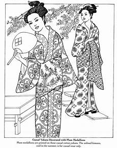inkspired musings japan poems culture paperdolls and