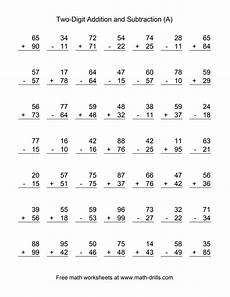multi digits subtraction math worksheet adding and subtracting two digit numbers a