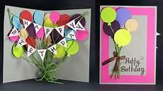 Diy Birthday Card How To Make Balloon Bash Birthday Card