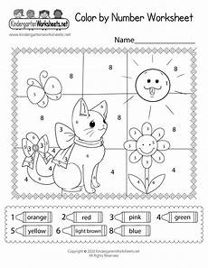printable color by number worksheets for kindergarten 16190 cat color by number worksheet for free printable digital pdf