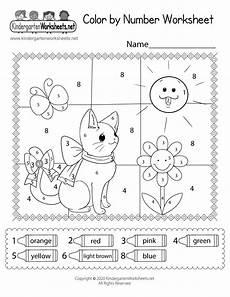printable colors worksheets for kindergarten 12767 coloring worksheet for free kindergarten learning worksheet