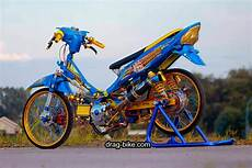 Gambar Drag Motor