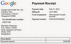 bank transfer receipt template got my 1st payment from adsense marks pc solution