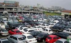 impound auctions and tow auctions in