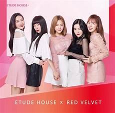 Etude House 2018 velvet etude house 2018