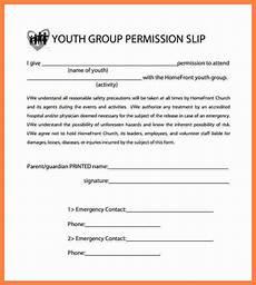 8 sle permission salary