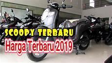 Scoopy 2019 Modif by Scoopy Terbaru 2019 Harga Baru Warna Stylish Matte Brown