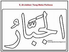 Mewarnai Gambar Sketsa Kaligrafi Asmaul Husna 9 Aljabbar