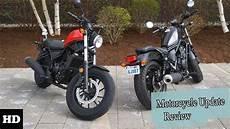News 2019 Honda Rebel 300 And Rebel 500 Custom Model