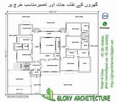 pakistan house designs floor plans 2 kanal modern house plan glory architecture