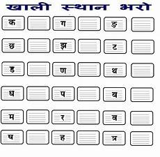 worksheet hindi worksheets for ukg kids lindacoppens worksheet worksheets sles