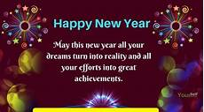 2020 happy new year greeting cards ecards wishes greeting images