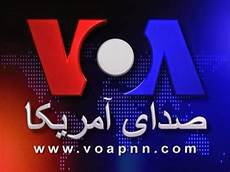 voa live tv diaries of an exiled voa stops radio broadcast