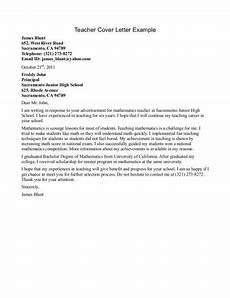 junior high math teacher cover letters teacher cover