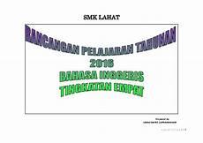 rpt english language form 4 2016