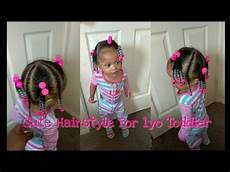 quick hairstyle for 1 year old toddler simple and cute