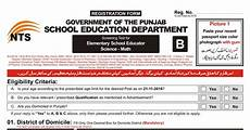 download education department screening test for ese application form pdf employeespk com