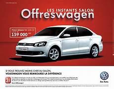 Volkswagen Polo Berline Neuve En Promotion Au Maroc
