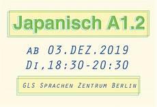 Japanisch Unterricht Nanami No Nihongo Berlin