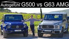 mercedes g class g550 500 vs g63 amg review
